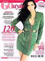 go-style-082011